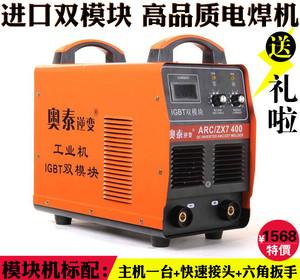 焊机 焊条 直流电图片