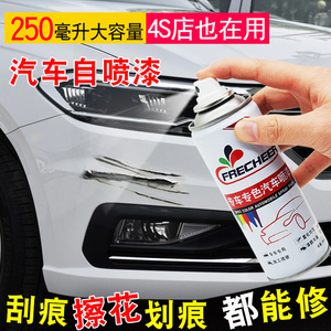 汽车用补漆笔珍珠白修补漆黑色车划痕修复神器深度刮痕车漆自喷漆
