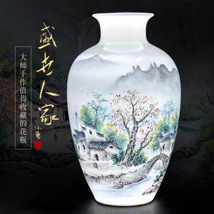 景德镇陶瓷摆件手绘大花瓶插干花中式办公室客厅玄关工艺礼品摆设