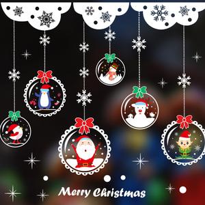 圣诞节装饰品场景布置装扮圣诞树老人贴纸雪花店铺橱窗贴玻璃门贴