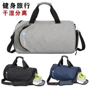 運動健身包男防水訓練包女行李袋幹濕分離大容量單肩手提旅行背包