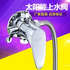 明裝熱水器混水閥太陽能配件冷熱淋浴水龍頭家用帶上水閥門開關