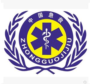医院标志红十字