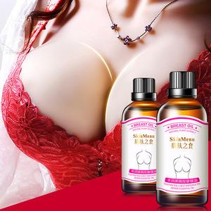 丰胸美乳霜护理精油按摩 天然快速胸部增大改善产后下垂乳房正品