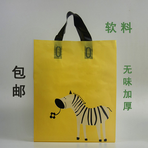 大pe平口袋购物袋定制童装可爱礼品袋袋子手提塑料卡通服装店袋子