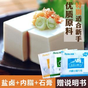 盐卤 卤水熟石膏粉葡萄糖酸内酯凝固剂做豆腐点豆腐脑豆花的家用