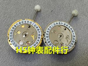 手表配件正宗明珠2813机芯三针带日历国产8205原装全自动机械机芯
