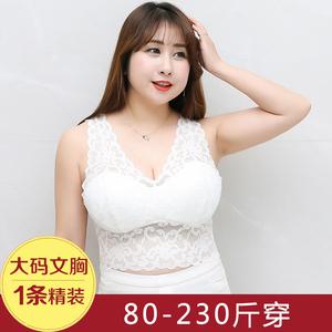 韓版蕾絲美背深V領寬肩減壓背心無鋼圈胖mm文胸內衣200斤大碼女裝