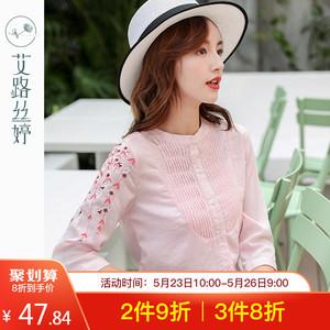艾路丝婷七?#20013;?#21050;绣衬衫女2019春装新款韩版气质上衣立领休闲衬衣