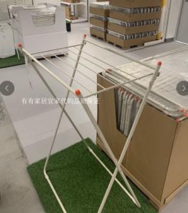 宜家國內代購霍德納卡德落地式晾衣架陽臺戶外折疊曬衣架簡易晾曬