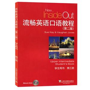 上海英语口语培训班