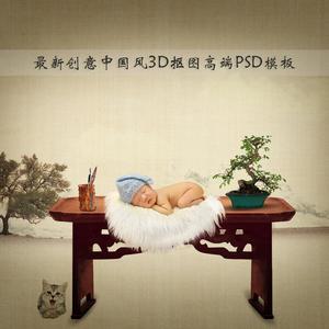 2016最新中國風兒童主題模板/psd分層模板影樓摳圖照樣片素材