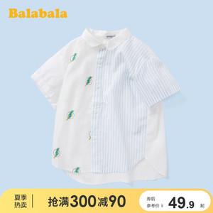 巴拉巴拉兒童短袖襯衫男童夏裝寶寶上衣男2020新款純棉清新襯衣帥