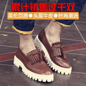 秋季布洛克皮鞋男一腳蹬 發型師個性男鞋韓版 松糕鞋男厚底增高潮