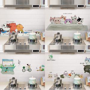 厨房防油贴纸防水自粘台面北欧风冰箱装饰墙面卡通可爱瓷砖墙贴画