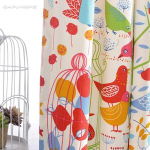 北歐田園風格清新美式兒童房書房陽台棉麻感印花定制窗簾窗紗
