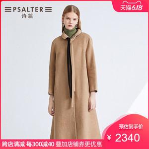 商場同款詩篇女裝2019春簡約系帶雙面毛呢大衣女6C69180520