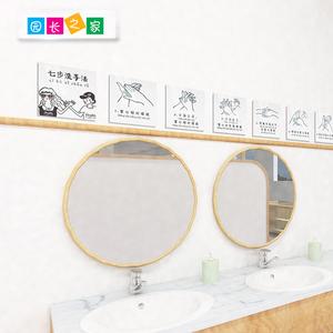 幼儿园七步洗手法墙贴学校海报挂图图片亚克力指示牌标志牌定制