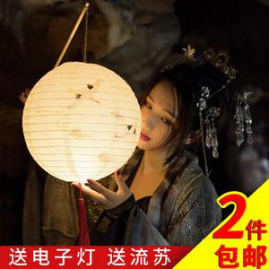 中秋新年春节元宵纸灯笼小手工diy摄影道具仙鹤汉服古风手提灯笼