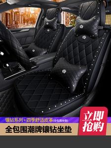 汽车坐垫个性潮牌施华洛世奇小天鹅皇冠镶钻全包围皮革座套男女神