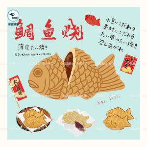日本传统美食鲷鱼烧手绘卡通插画AI矢量平面印刷广告海报设计素材