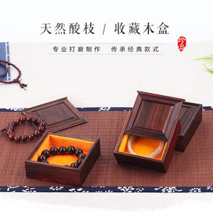 首飾盒木質小復古木頭紅木盒子收藏飾品中式珠寶實木古典手串佛珠