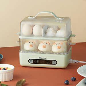 小熊煮蛋器自動斷電雙層電蒸鍋定時家用迷小型蒸雞蛋羹神器早餐機