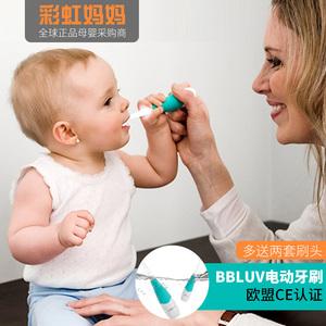 BBLUV儿童电动牙刷声波防水3-6-12岁小孩宝宝婴幼儿软毛自动牙刷