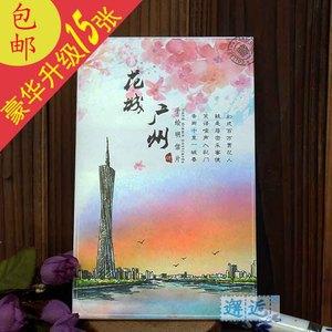 广州手绘明信片_广州手绘明信片价格_广州手绘明信片