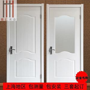 上海包測量包安裝 臥室門實木復合門烤漆門免漆門定制木門套裝門