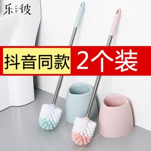 家用馬桶刷套裝創意免打孔衛生間洗廁所刷子新款長柄無死角清潔刷