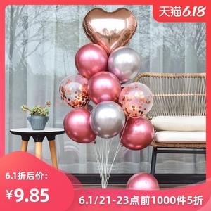情人節520網紅桌飄擺周歲寶寶兒童生日裝飾場景布置地飄氣球支架