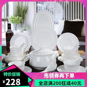 景德鎮陶瓷純白色骨瓷餐具套裝簡約中式碗盤碗碟碗筷家用釉下彩碗