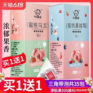 買1送1蜜桃白桃烏龍茶蔓越莓水果花果學生花茶包袋裝小包茶葉泡水