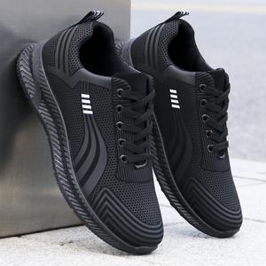 男鞋春季新款防水皮面運動鞋防臭透氣休閑跑步潮鞋黑色工作鞋子男