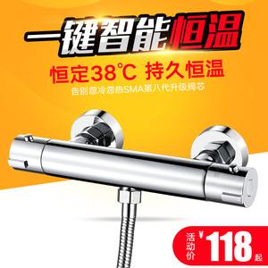 恒溫混水閥冷熱太陽能帶自動調溫控淋浴器暗裝全銅花灑水龍頭家用