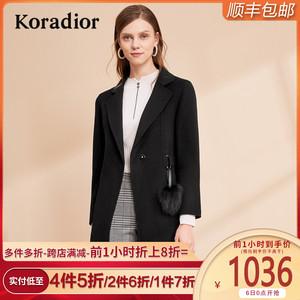 珂萊蒂爾雙面毛呢大衣秋冬新款羊毛保暖西裝領氣質外套女裝