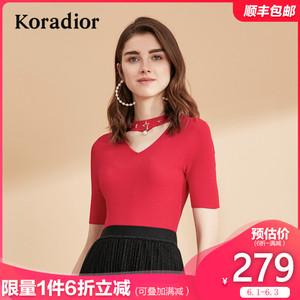 珂萊蒂爾針織衫品牌女裝2020春季新款簡約V領仙女顯瘦打底衫上衣