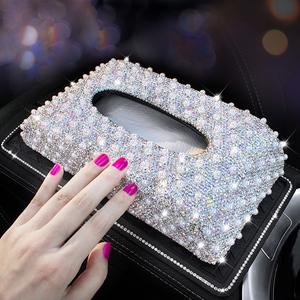 车载纸巾盒珍珠镶钻汽车座式抽纸盒摆件车内中控纸巾盒车用抽纸盒