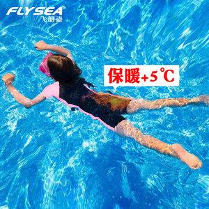 儿童泳衣女孩女童连体专业训练泳装中大童游泳衣男童保暖防晒泳衣
