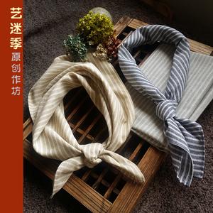 条?#25340;?#22799;秋男女方巾 艺迷季原创 头巾 绑手腕手帕 英伦风复古领巾