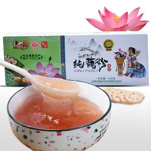 云南保山特产黄泥塘纯藕粉400克(25gX16袋)红莲藕好品质藕粉