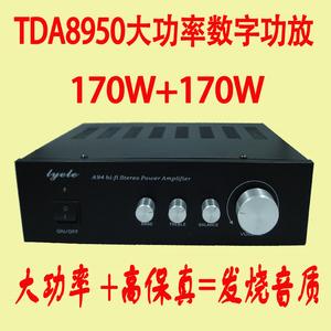 170W*2大功率2.0桌面电脑家用hifi胆味发烧TDA8950数字蓝牙功放机