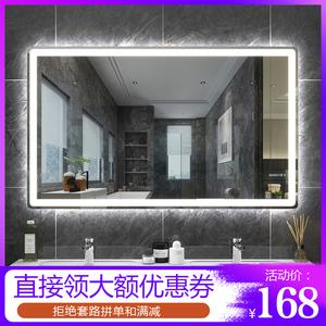 智能鏡子掛墻浴室鏡led衛生間化妝壁掛帶燈衛浴鏡高清防霧發光鏡