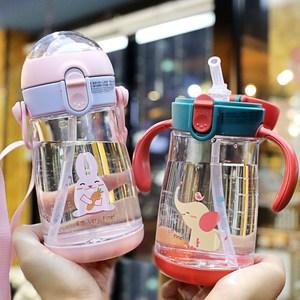 慕慕兒童吸管式水杯刻度寶寶外出攜帶喝水杯子家用吸管杯ABL1019