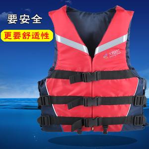 大浮力成人儿童专业升级游泳救生衣男女浮力背心船用工作便携漂流