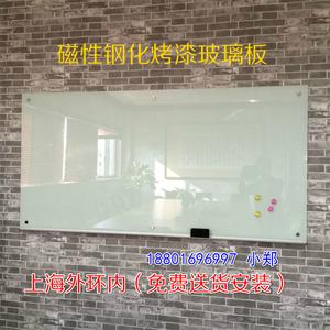 鋼化磁性玻璃白板掛式家用兒童辦公小黑板墻寫字板可定做移動支架