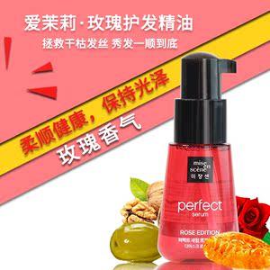 美妆仙玫瑰护发精油图片