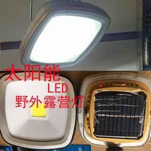 戶外應急燈太陽能LED投光燈露營燈COB壁燈可充手機 手提USB帳篷燈