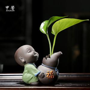 创意绿萝花插水培植物花器茶宠摆件养花花瓶插花容器花盆桌面装饰